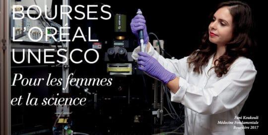 Bourses l'Oréal 2018
